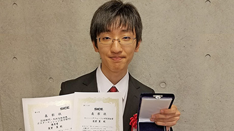 Tubasa Hasumi (Ohyama lab.) won Best Poster and Young Author Awards.