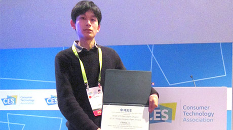 Chunyu Li (Okutomi & Tanaka lab.) won IEEE CE East Joint Japan Chapter ICCE Young Scientist Paper Award.