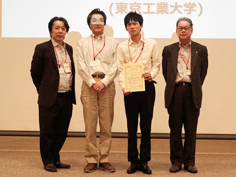 Chunyu Li(the 2nd person from the right), Akihiko Torii, Masatoshi Okutomi (the 2nd person from the left)