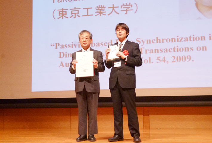 Prof. Takeshi Hatanaka won SICE Control Division Research Award