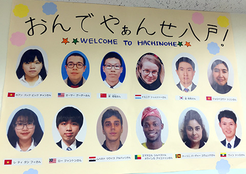 Posting welcoming finalists in Hachinohe City
