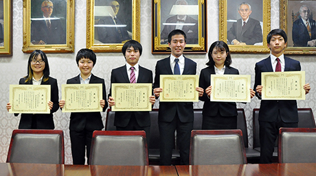 2019 Tokyo Tech Award for Student Leadership