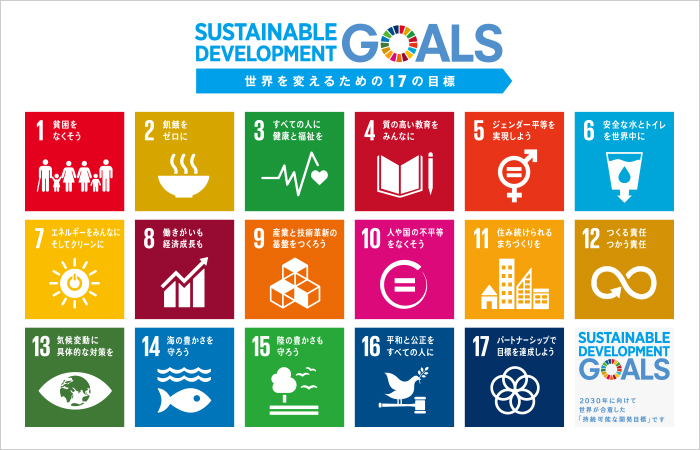 JSPSD supports the Sustainable Development Goals.